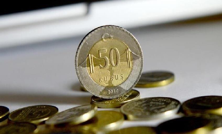 MERKEZ BANKASININ BASTIĞI 50 KURUŞUN MALİYETİ 66 KURUŞ